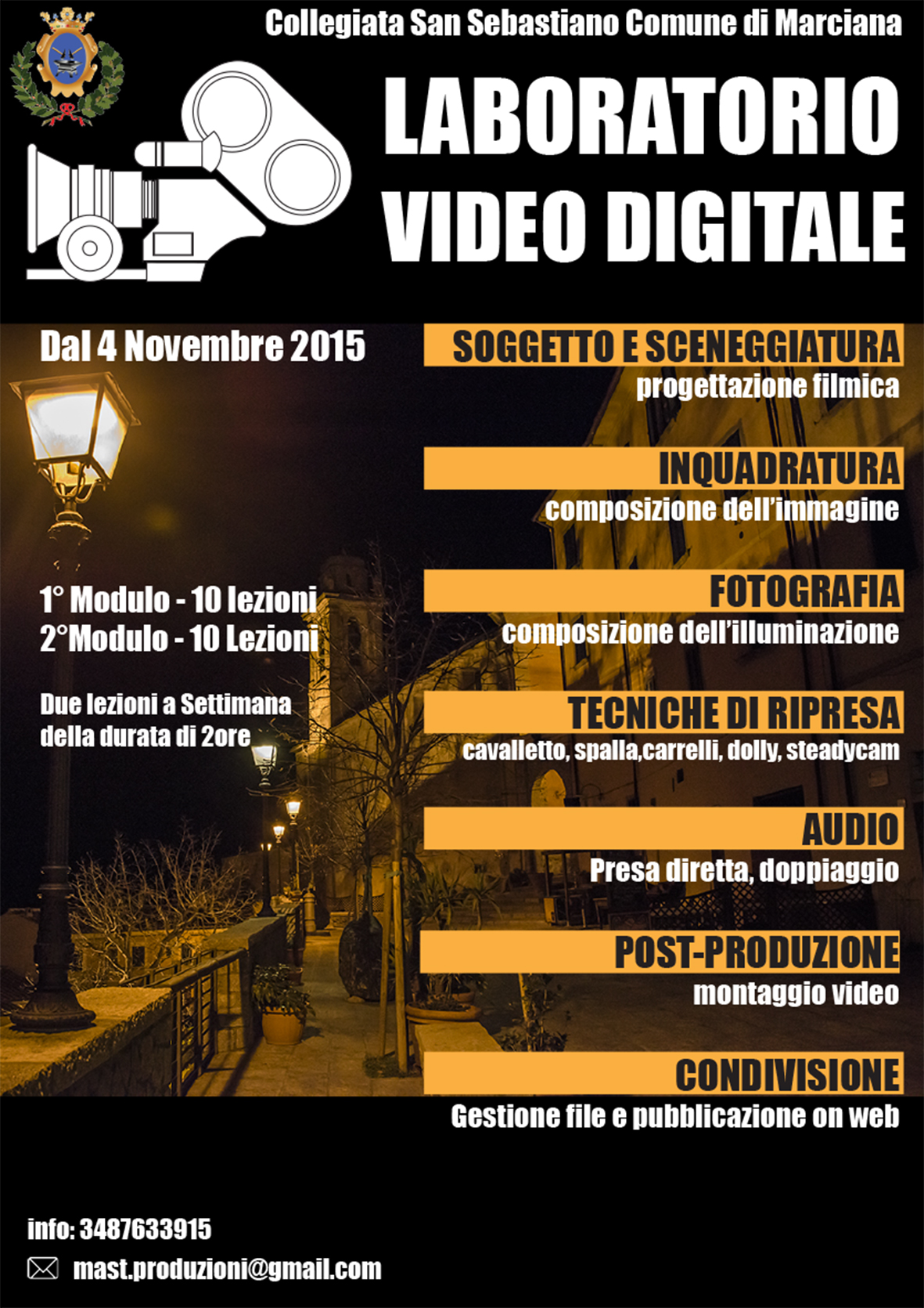 laboratorio video digitale